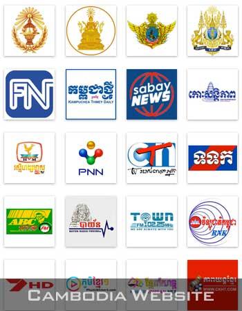 Cambodia Website