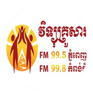Khousa FM99.50