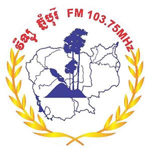 Phnom Borey FM103.70