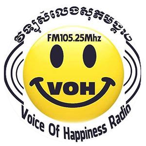 Sopheak Mongkol FM105.30