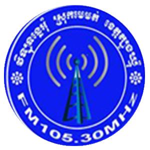 Tonle Um FM105.30