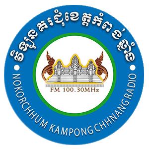 Nokor Chum FM100.30