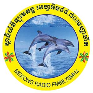 Mekong FM88.70
