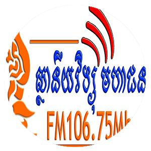 Mohajon FM106.70