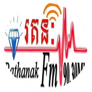 Ratanak FM90.30