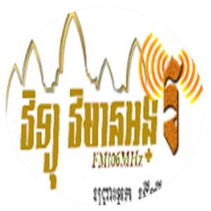 Vimean Angkor FM106