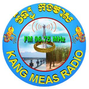 Kong Meas PP FM88.70