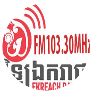 Ekreach FM103.30