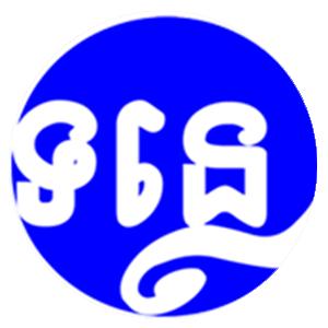 Tonle FM102.50