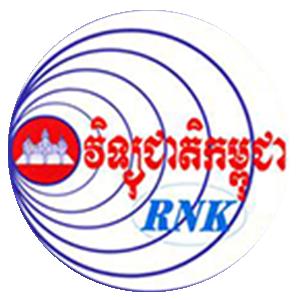 Wat Phnom FM105.7