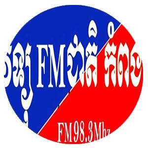 Kampong Thom FM98.30