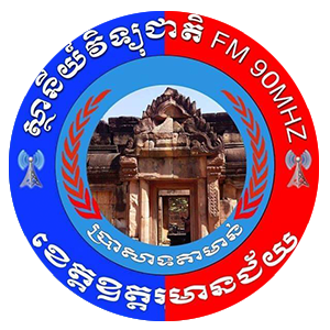 Banteay Meanchey FM 90.00