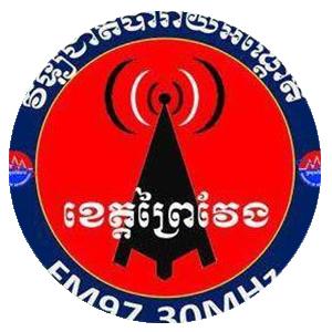 Baray Andet FM97.30
