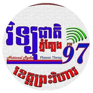 Phnom Tbeng FM97.00