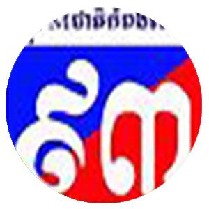 SHV FM93.00