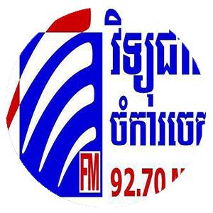 Chamka Chek FM92.70