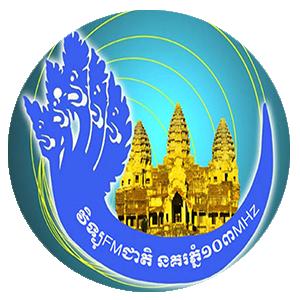 Nokor Phnom FM103
