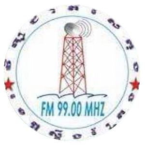 Sekong FM99.00