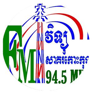 Sakor FM94.50