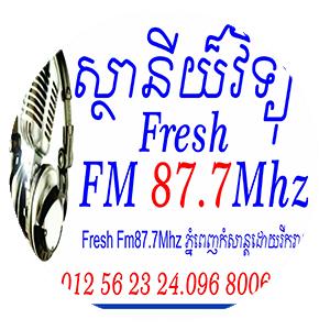 Fresh FM87.70