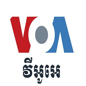 VOA (Voice of America)