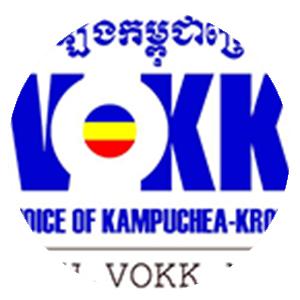 Voice of Khmer Kroum