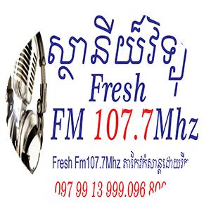 Fresh FM107.70