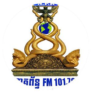 Neak Pan FM100