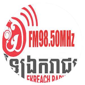 Ekreach FM98.50