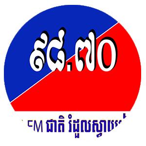 Romdoul FM98.70