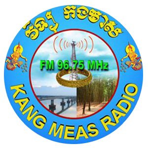 Kong Meas PS FM88.70