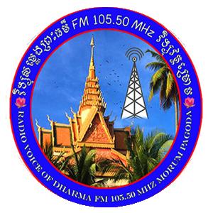 Wat Mrom FM101.50