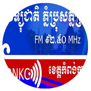 Phnom Pros Phnom Srey FM92.50