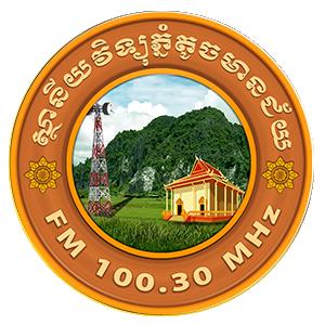 Phnom Toch Meanchey FM100.30
