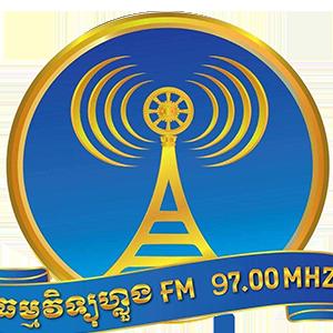 Watloung FM 97.00