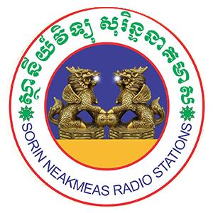 Krousa Sorin FM97.30