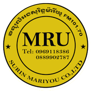 Lum Ang Sorin Maryu KSp FM105.30