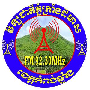 Phnom Krang FM92.30