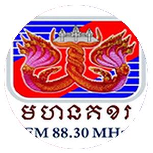 Moha Nokor Khemra FM88.30