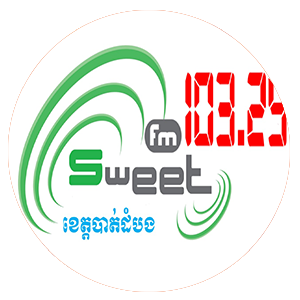Sweet FM FM103.50 Battam Bong