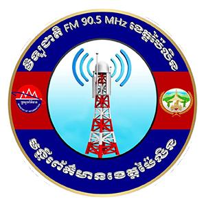 Pailin FM90.50