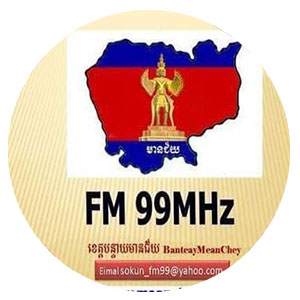 FM99.00