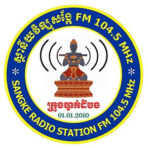 Sangke FM104.50